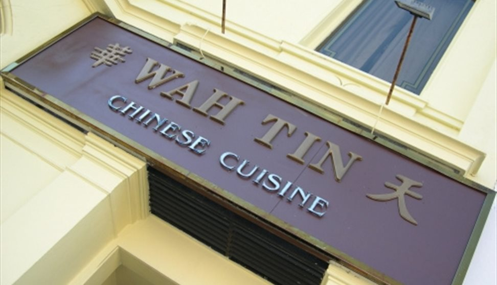 Wah Tin Restaurant