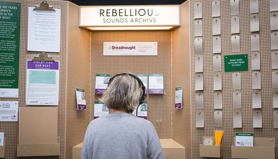Rebellious Sounds Archive: Listening Booth Tour