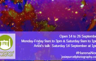 Harena Now | Exhibition by Josie Purcell